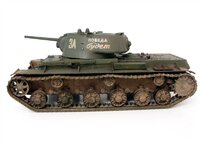 KV-11Klein.jpg