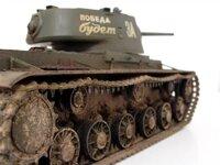 KV-110Klein.jpg